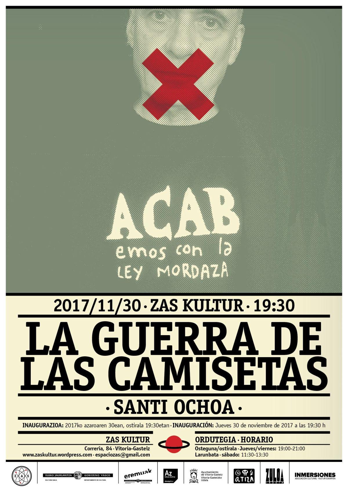 La guerra de las camisetas- SantiOchoa